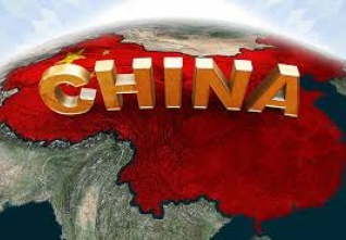 china map logo